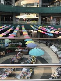 GW 4年ぶりのソウル旅24. メセナポリスのミホンで韓国のお餅を購入 - マイ☆ライフスタイル