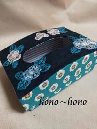 ポケットティシュBOX - hono-hono