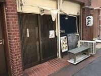 製麺rabo@西新宿五丁目 - 食いたいときに、食いたいもんを、食いたいだけ!