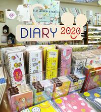 2020年 カレンダー&ダイアリー - TANBAYA 14 legs レポ