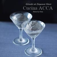 豆乳で和風ジェラート<黒ゴマ> - Cucina ACCA