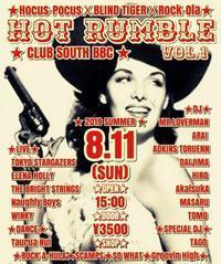 11日(日)足利HOT RUMBLE Vol.1出店の為実店舗休業のお知らせ。 - ROCK-A-HULA Vintage Clothing Blog