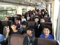 サマー合宿2019(中1・中2)の写真とたくさんの感想 - 寺子屋ブログ  by 唐人町寺子屋