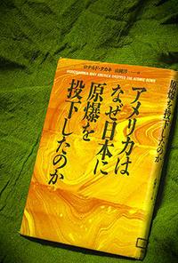 広島・長崎を襲った悲劇より74年、改めて思ったことと合わせて令和日本に突きつけられたと思われる課題を語る - 前田画楽堂本舗