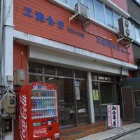 工藤食堂 / 釜石市大渡町 - そばっこ喰いふらり旅