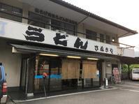 さぬきや 徳島県三好市 - テリトリーは高松市です。