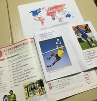 中1・小6混合クラス 教科書からの発展編 - つばき英語教室