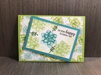 暑中見舞いカード No.59 - 胡桃っ子の家