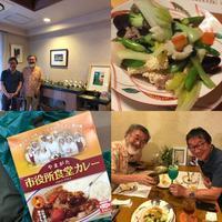 幼馴染みと夕食会 - GARALOG