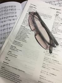 もし老眼で楽譜が見づらいなと思ったときは・・・ - 阿野裕行 Official Blog