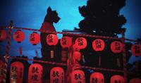 本宮祭5 - Fast Color