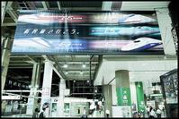 上野駅-28 - Camellia-shige Gallery 2