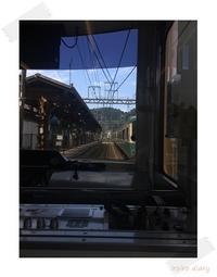 夏の鎌倉散歩♪ - **いろいろ日記**