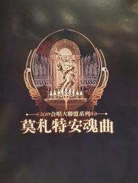 (台中:牛肉料理)6年ぶりのレクイエムを台中の中山堂にて鑑賞♪の後は牛肉料理!at 牛勝牛肉湯さん♪ - メイフェの幸せ&美味しいいっぱい~in 台湾
