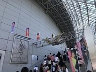 SMTOWN LIVE 2019 IN TOKYO - おはけねこ 外国探訪