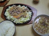 大盛軒鉄板麺 - 庭日和