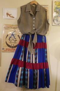 Coodinate handmade skirt - carboots