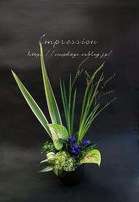 定期装花からリンドウ - Impression Days