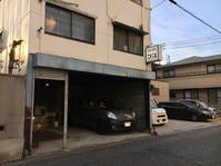 おでん ことこと 高松市藤塚町 - テリトリーは高松市です。
