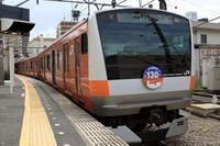 青梅線E233系 2019.08.12 - 写真ブログ