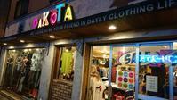 本日も沢山のご来店ありがとうございました🙏 - DAKOTAのオーナー日記「ノリログ」