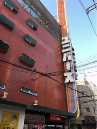 BRADIO ⅣⅦ FUNKY TOUR at 味園ユニバース - あれも食べたい、これも食べたい!EX
