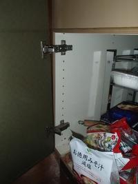 システムキッチンの扉の修理 - 快適!! 奥沢リフォームなび
