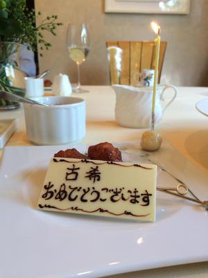 母の古希のお祝い - キャロルの日記 / ピアノスタジオ・ジャコメッティ