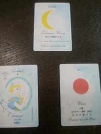Moon Star oracle deck special edition @hosi7 - 月読暦~小泉茉莉花の月的生活~