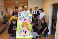 白梅福祉会さんにて第25回麺友会ボランティア - ぶん屋の抽斗