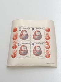 懐かしの年賀切手をお買取してます! - 買取専門店 和 店舗ブログ