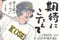 甲子園7日目野球は最後までわからない - ムッチャンの絵手紙日記
