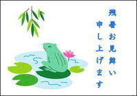 ☆お盆参り - ニットルームpiko
