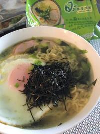 今天我做了一碗日式拉面,还有吃午饭了。满足💓 - 桃的美しき日々(在、中国無錫)