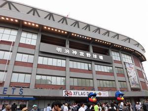 東京ヤクルトスワローズVS阪神タイガース(8/7)@明治神宮野球場 - いけたび2
