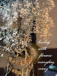 #ドライフラワーのある暮らし -  Flower and cafe 花空間 ivory (アイボリー)