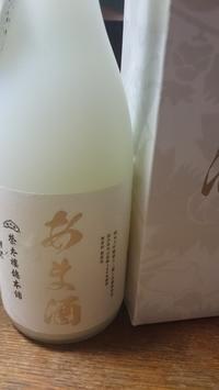 あま酒 - Tea's room  あっと Japan