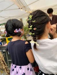 キッズヘアアレンジ - COTTON STYLE CAFE 浦和の美容室コットンブログ