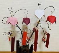 折り紙の風鈴 - 日々綴り