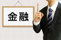 日本投資機構株式会社Kanonが解説「金融リテラシー」とは? - 日本投資機構株式会社