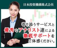 日本投資機構株式会社Kanonが解説「資産運用」とは - 日本投資機構株式会社