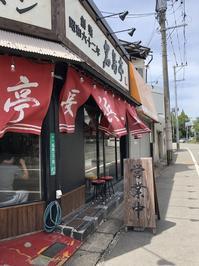博多ラーメンといえば、いつもここ - 福岡のフランス菓子教室  ガトー・ド・ミナコ  2