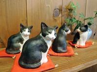 新着~山猫屋猫~ - 湘南藤沢 猫ものの店と小さなギャラリー  山猫屋