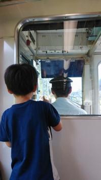 近鉄電車に乗りたい。 - がちゃぴん秀子の日記