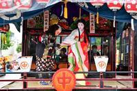 祇園祭(会津田島)…② - Taro's Photo