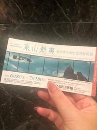 カラヴァッジォ展 - 札幌駅近くのジェルネイルサロン☆nailedit:ネイルエディット