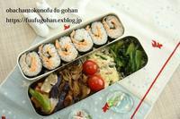 鮭の渦巻き寿司弁当&今日の御出勤ブランチ御膳 - おばちゃんとこのフーフー(夫婦)ごはん