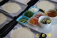 夏野菜ピザ - パン・お菓子教室 「こ む ぎ」