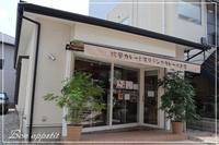 Peace Curry(ピースカレー)でスリランカカレーランチ@兵庫/芦屋 - Bon appetit!