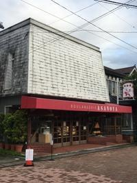 軽井沢の美味しいパン屋さん~☆ - saran's diary